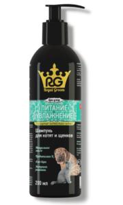 Роял грум шампунь питание и увлажнение для котят и щенков