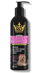 Роял грум шампунь блеск и шелковистость для собак породы йоркширский терьер