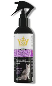 Роял грум груминг-спрей объем и эластичность для длинношерстных кошек