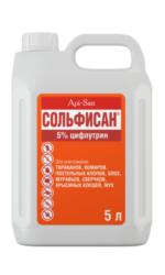 solfian-5