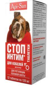 Стоп-интим таблетки для собак (для кобелей)
