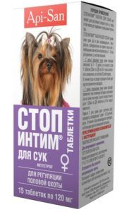 Стоп- интим таблетки для собак (для сук)