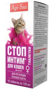 Стоп-интим таблетки для кошек