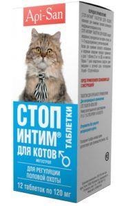 Стоп-интим таблетки для котов