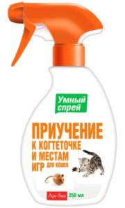 Умный спрей приучение кошек к когтеточке и местам для игр