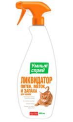 us-ustranenie-zapaha-metok-koshki