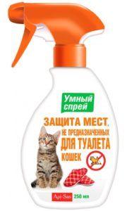 Умный спрей защита мест не предназначенных для туалета для кошек
