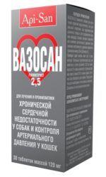vazosan25