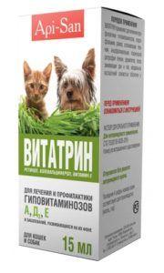 Витатрин 15 мл для кошек и собак