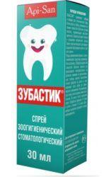 zubastik-sprey_0