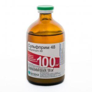 Сульфприм 48