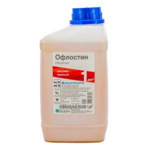 Офлостин