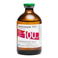 amoksitsin-15