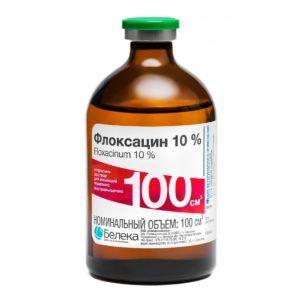Флоксацин 10%