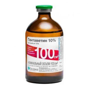Гентаветин 10%