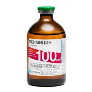 Пенмицин