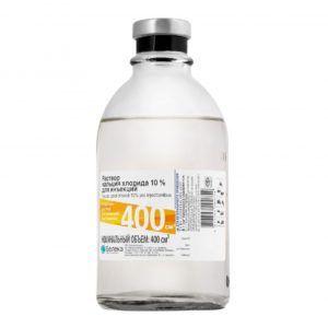 Раствор кальция хлорида 10% для инъекций