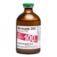 vetatsef-200