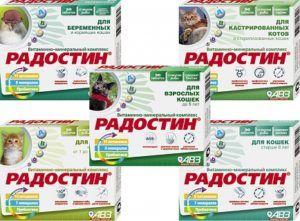 Радостин витамины в форме таблеток для кошек и котят