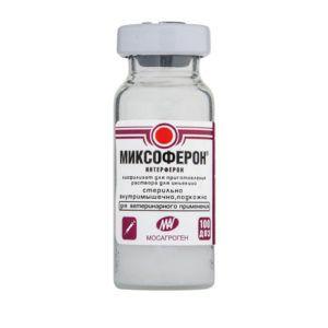 Миксоферон ® (стерильная лиофилизированная пористая масса) (100 доз)