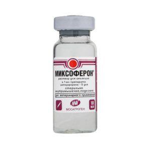 Миксоферон® (раствор)  (50 доз)