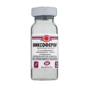 Миксоферон® (раствор)  (100 доз)