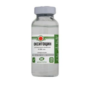 Окситоцин (10 me/мл) (20мл)