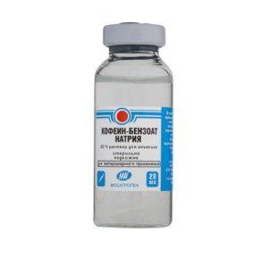 Кофеин-бензоат натрия 20% раствор (20 мл)
