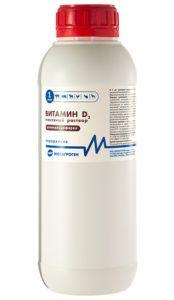 Витамин d3 масляный раствор