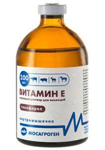 Витамин е 25% масляный раствор (100мл)