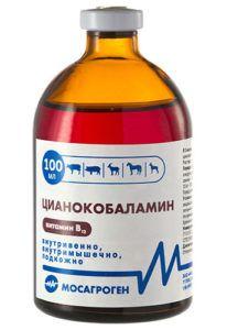 Цианокобаламин (витамин в12) (100мл)