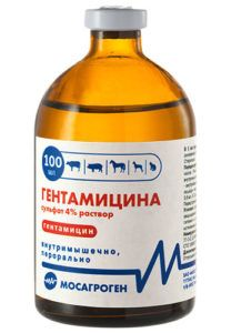 Гентамицин 4% раствор (100мл)