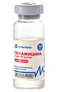 Гентамицин 4% раствор (10мл)