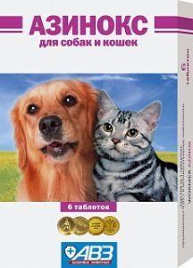 Азинокс таблетки для собак и кошек