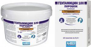 Гентамицин 100 порошок для орального применения