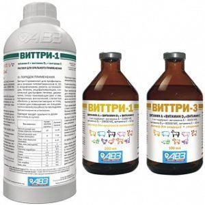 Виттри — 1 раствор для орального применения