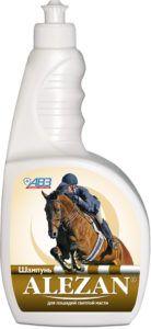 Алезан alezan шампунь для лошадей светлой масти