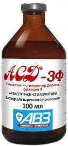 Асд антисептик стимулятор дорогова фракция 3