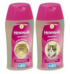 Нежный зоошампунь для кошек и котят