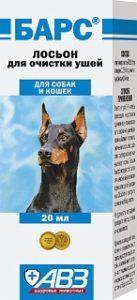 Барс лосьон для чистки ушей для собак и кошек
