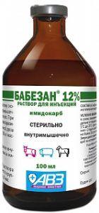 Бабезан 12% раствор для инъекций