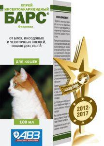 Барс спрей инсектоакарицидный от блох для кошек