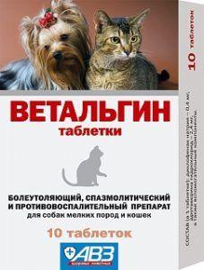 Ветальгин таблетки для мелких пород собак и кошек