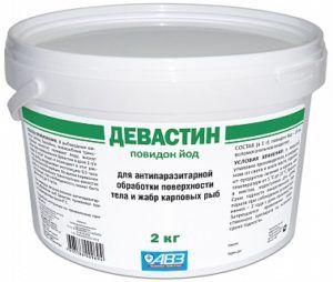Девастин порошок для приготовления раствора для наружного применения