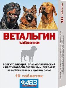 Ветальгин таблетки для собак средних и крупных пород
