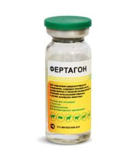 fertagon10ml