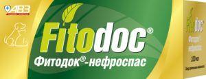 Фитодок нефроспас суспензия для кошек и собак