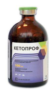Кетопроф