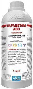 Парацетам-авз раствор для орального применения