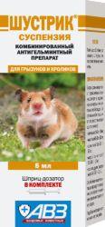shustrik_susp